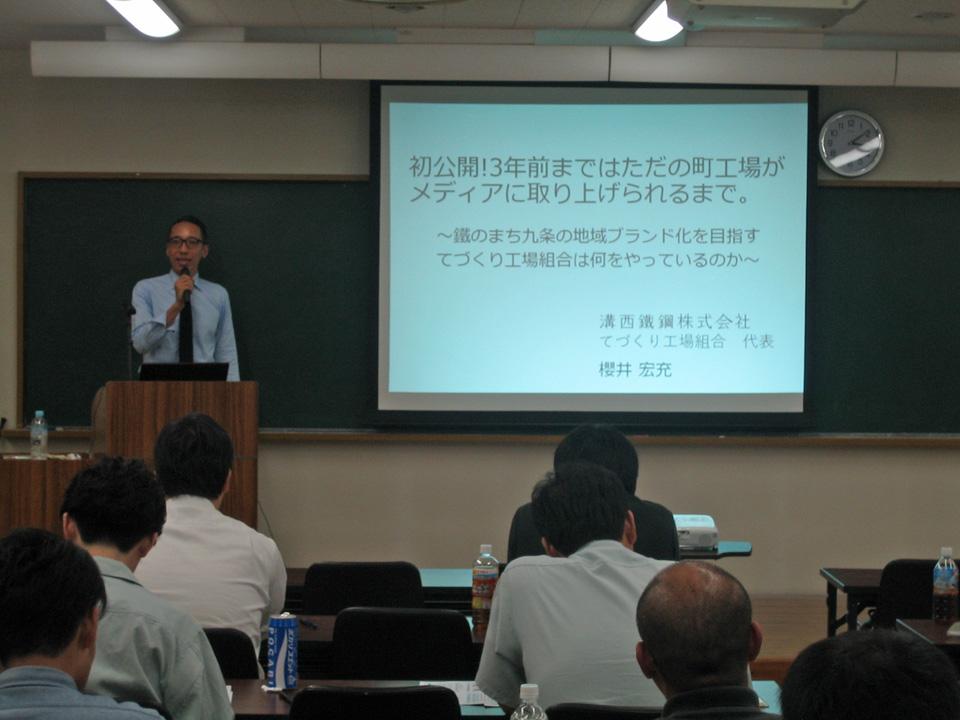 東大阪市産業技術支援センター