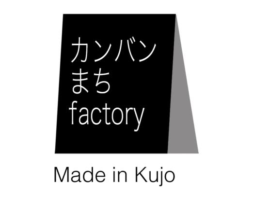 てづくり工場組合 カンバンまちfactory